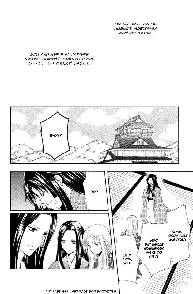 Gou - Himetachi no Sengoku 2.2 Page 1