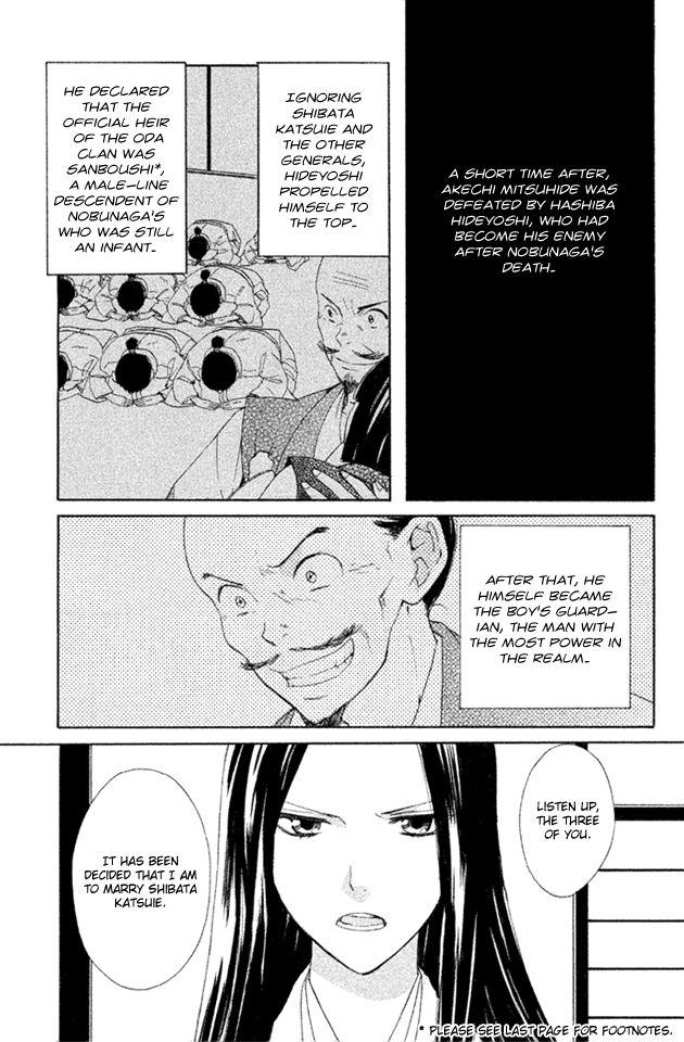 Gou - Himetachi no Sengoku 2.2 Page 2