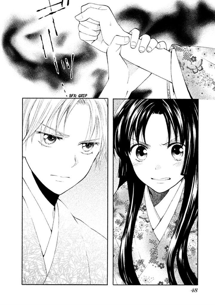 Gou - Himetachi no Sengoku 5 Page 2