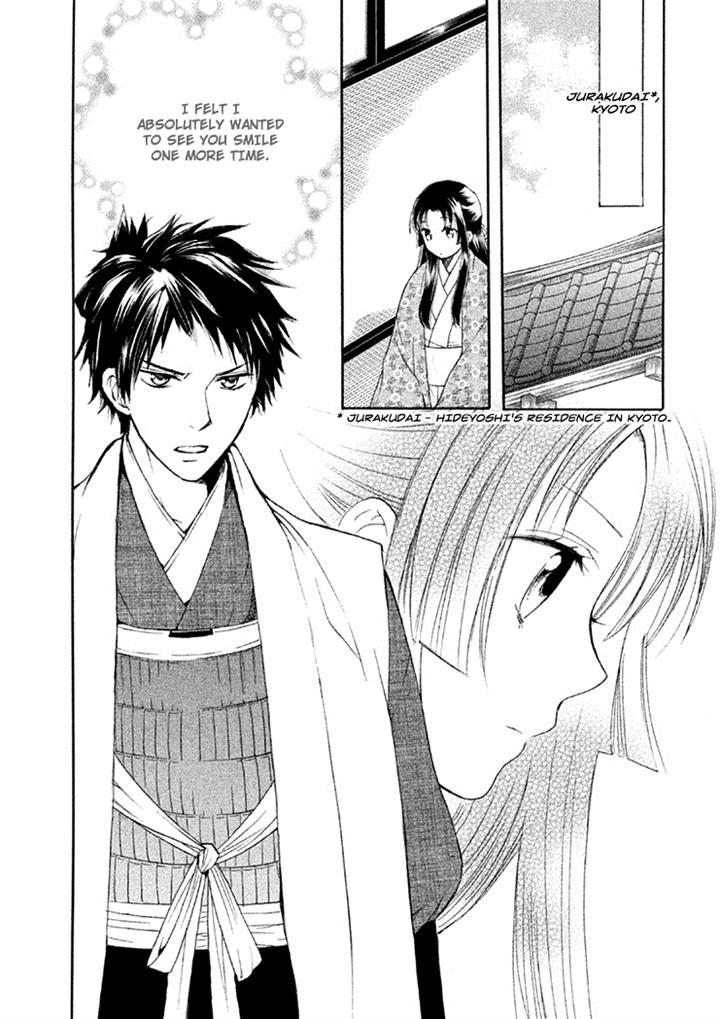 Gou - Himetachi no Sengoku 6 Page 2