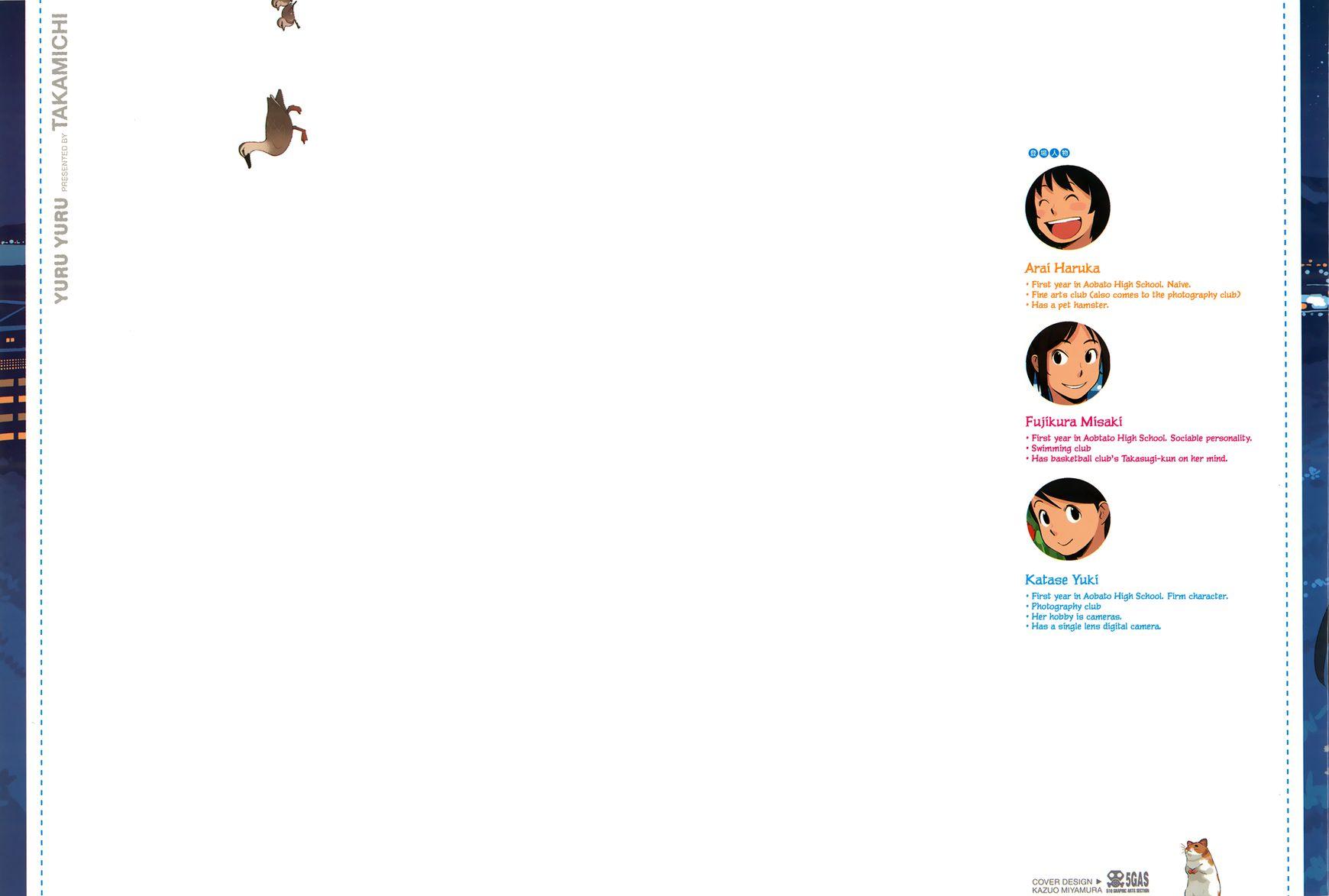 Yuru Yuru 16 Page 2