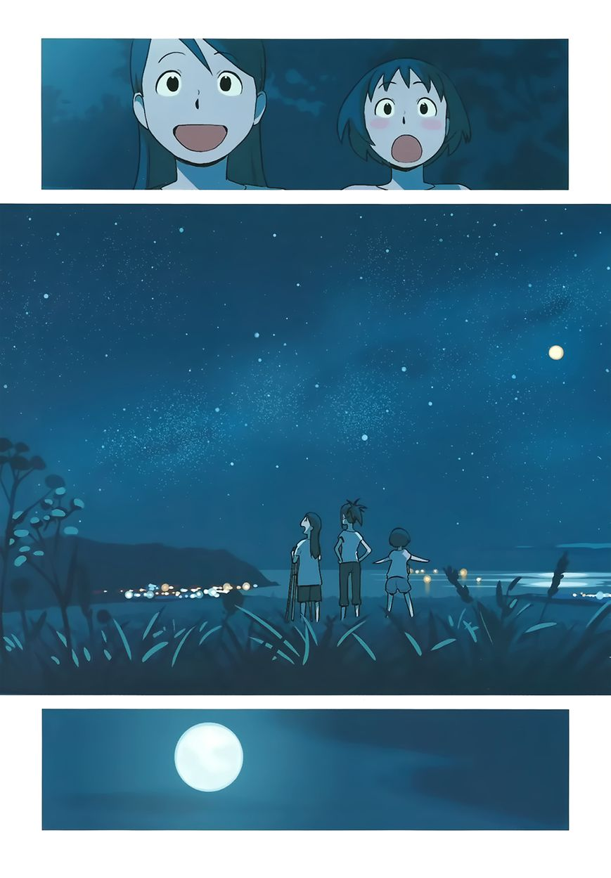 Yuru Yuru 23 Page 3