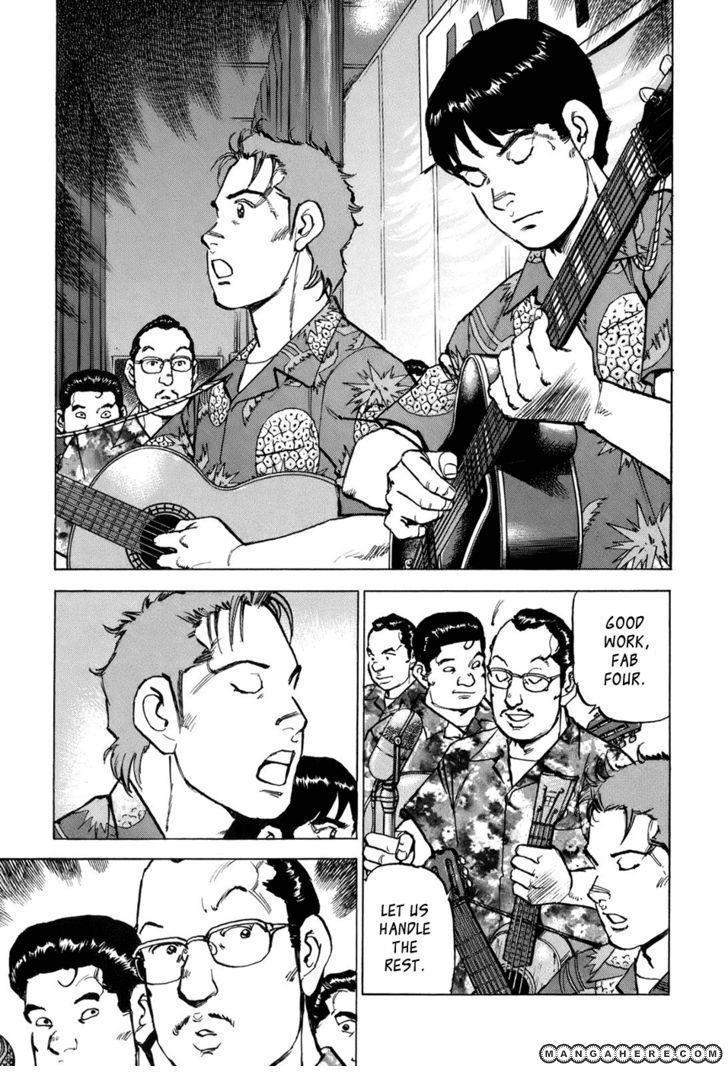 Boku wa Beatles 7 Page 2