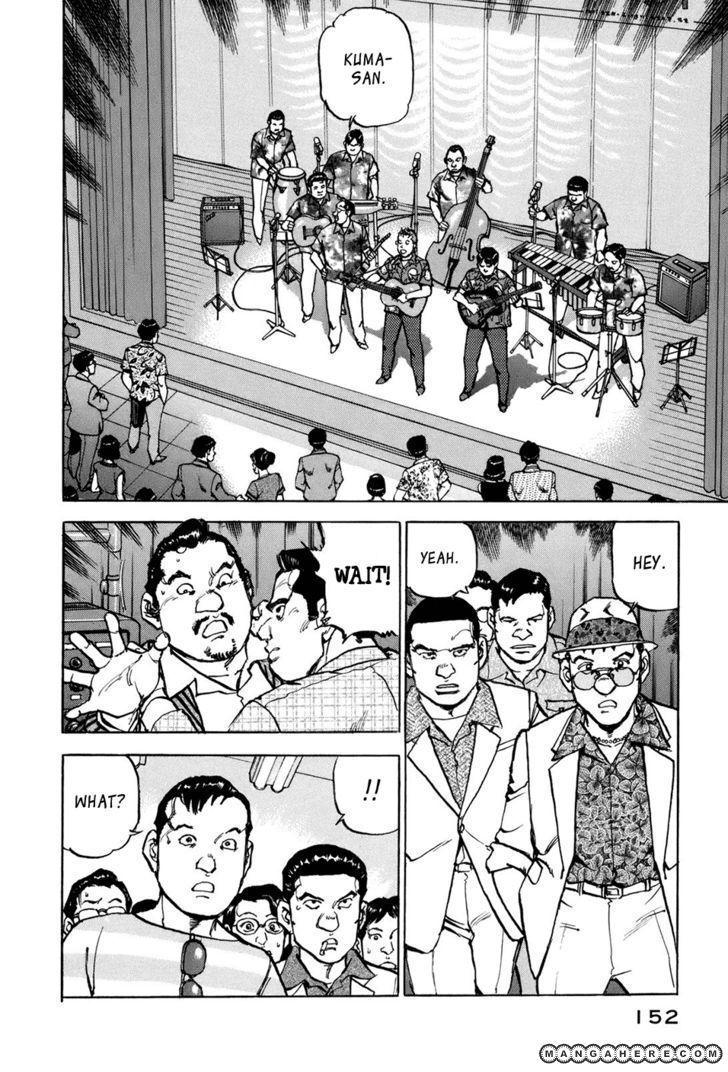 Boku wa Beatles 7 Page 3