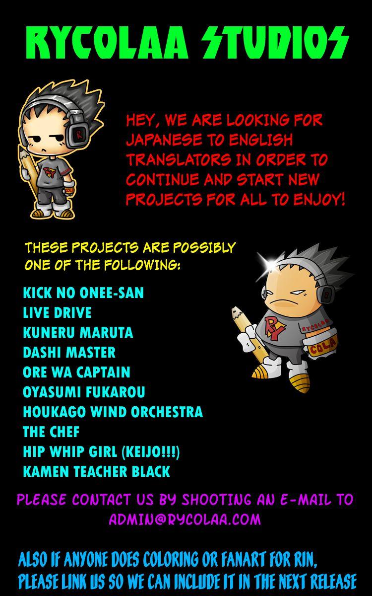 Kick No Oneesan 7 Page 2