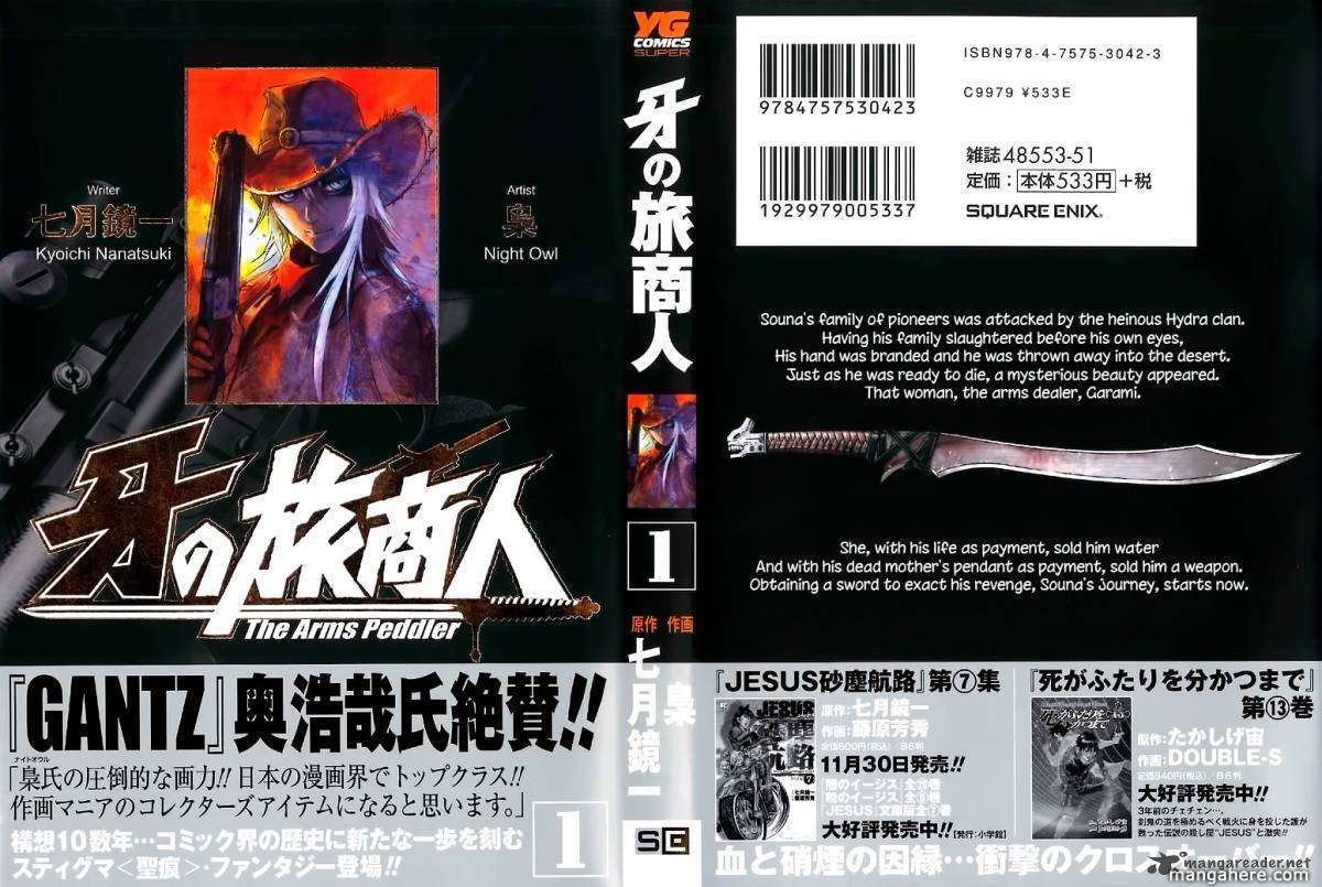 Kiba No Tabishounin The Arms Peddler 1 Page 2
