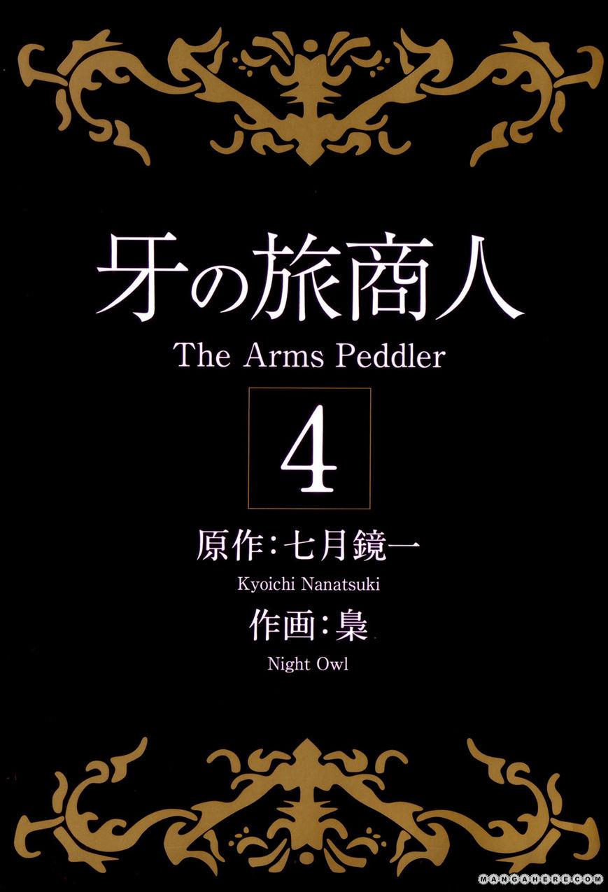 Kiba No Tabishounin The Arms Peddler 23 Page 3