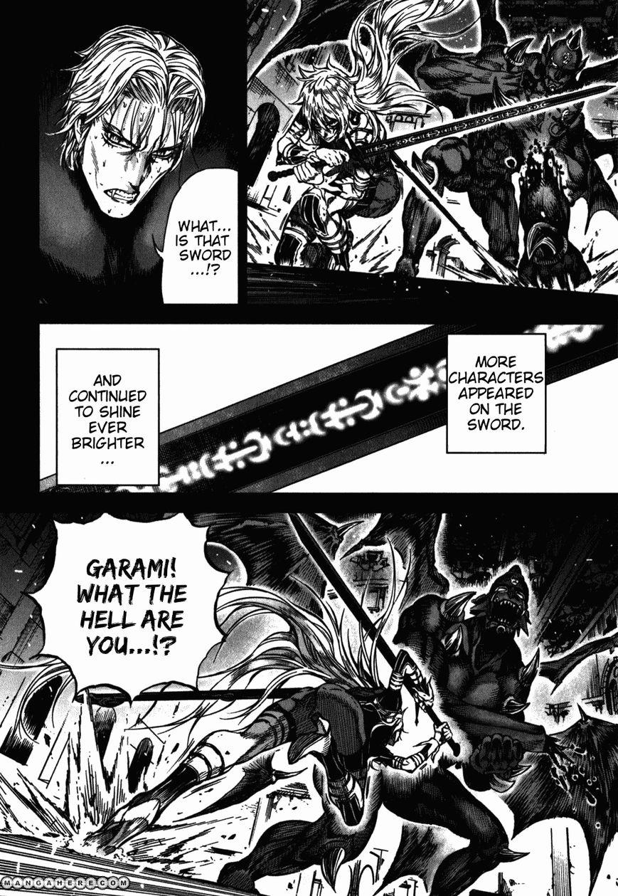 Kiba No Tabishounin The Arms Peddler 33 Page 3
