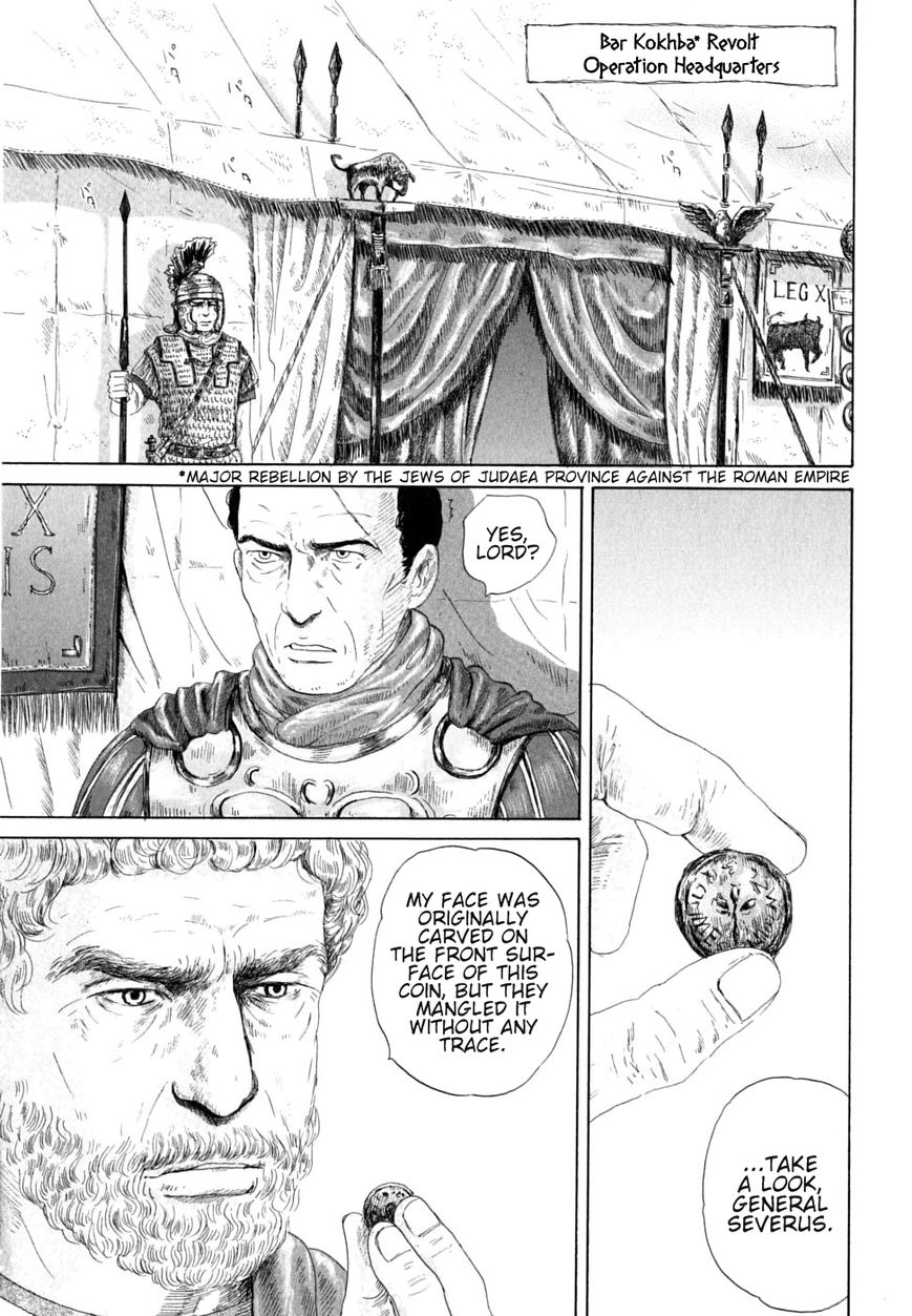 Thermae Romae 5 Page 2