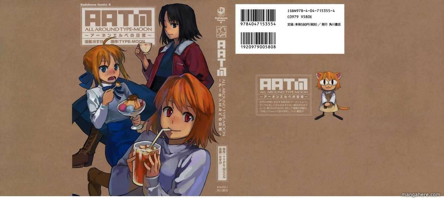 All Around Type-Moon - Ahnenerbe No Nichijou 1 Page 1