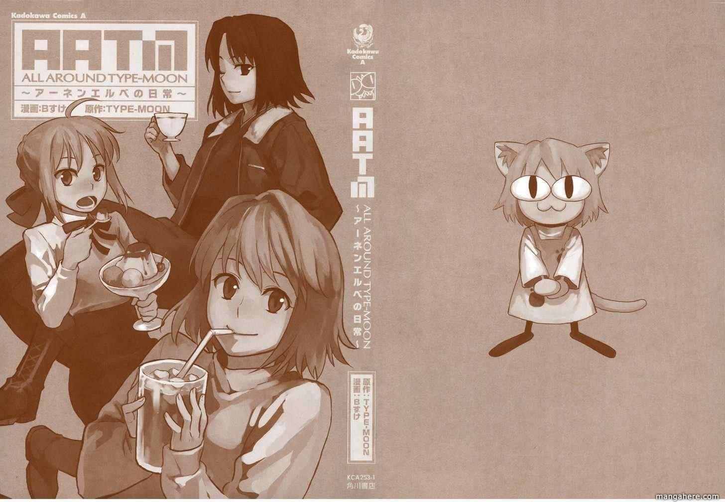 All Around Type-Moon - Ahnenerbe No Nichijou 1 Page 2