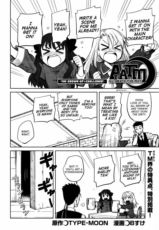 All Around Type-Moon - Ahnenerbe No Nichijou 11 Page 2
