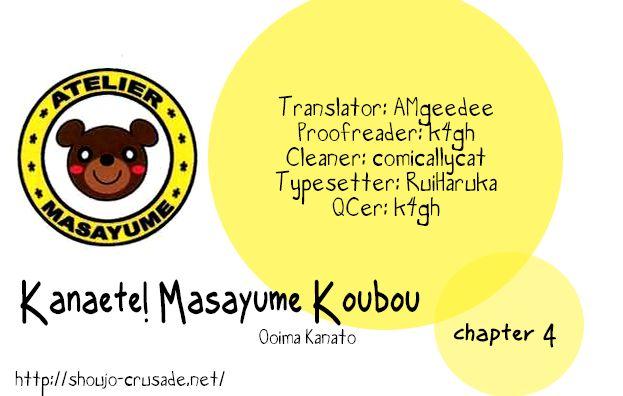Kanaete Masayume Koubou 4 Page 1