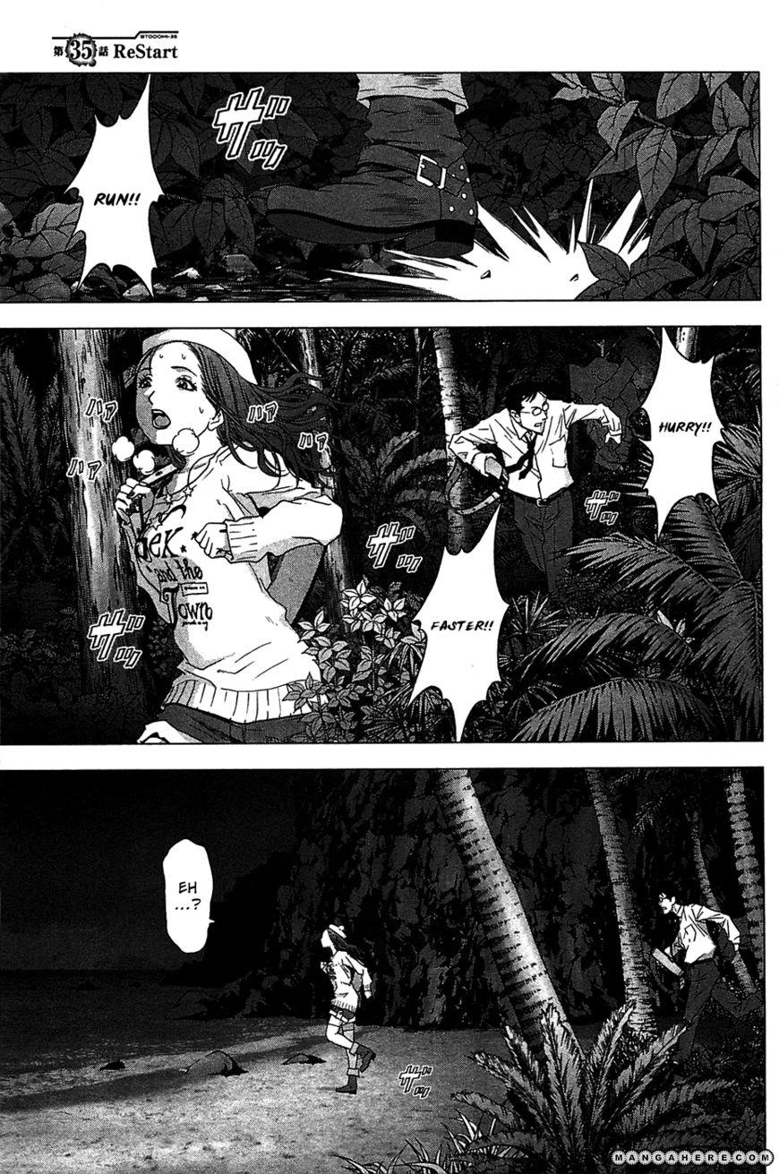 Btooom! 35 Page 1