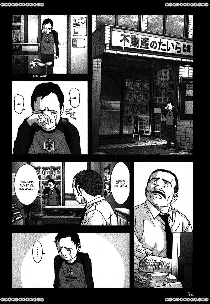 Btooom! 47 Page 3