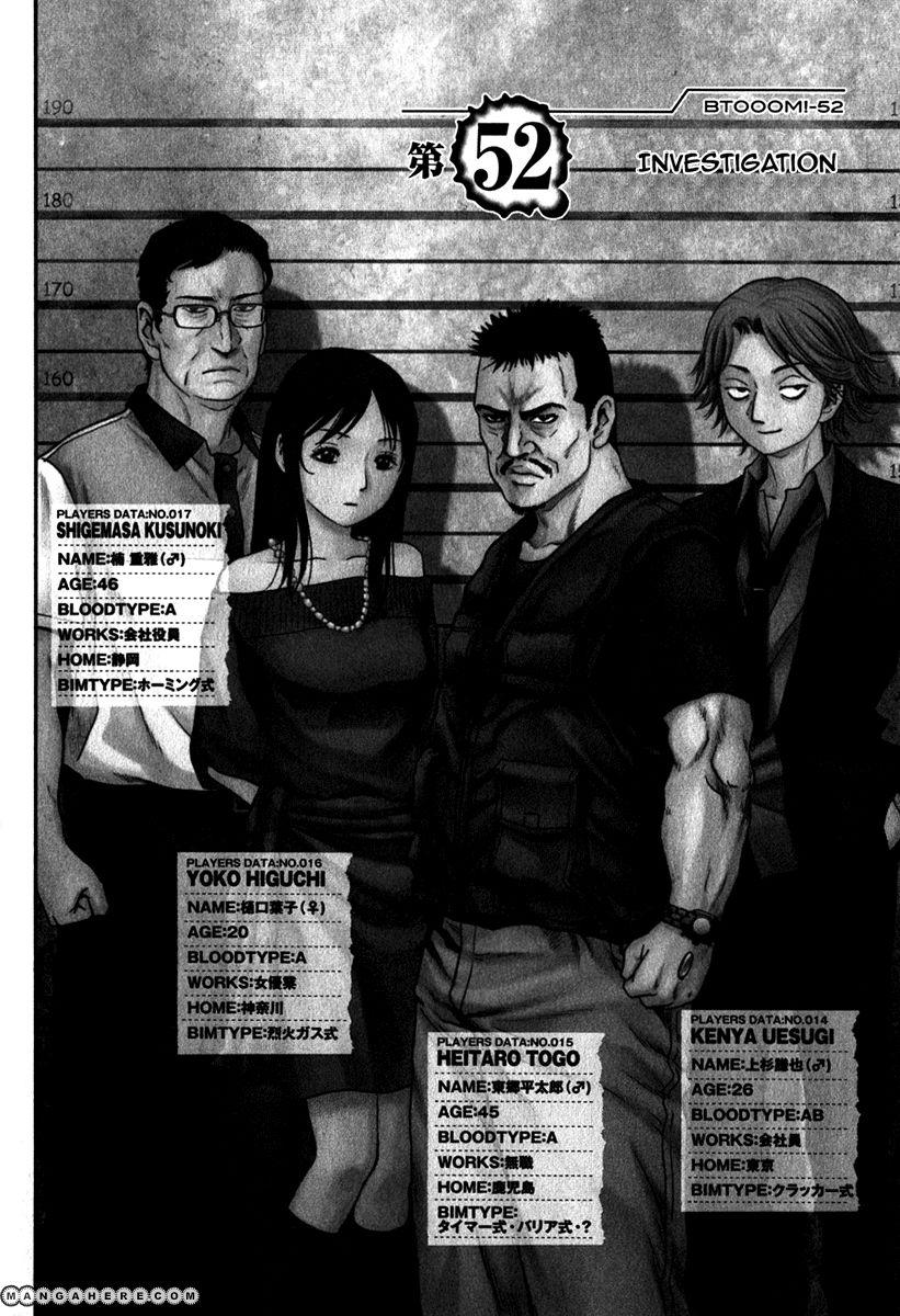 Btooom! 52 Page 1