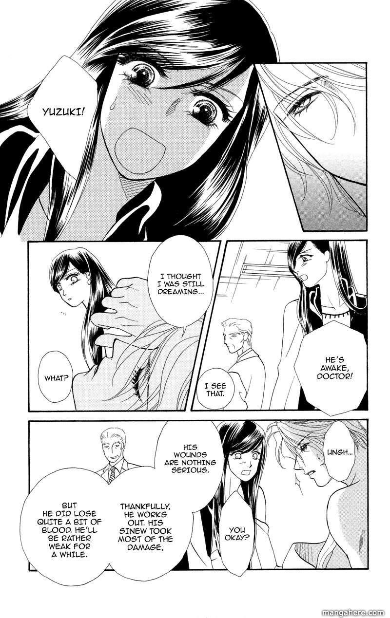 Anata ni Hana o Sasagemashou 3 Page 4