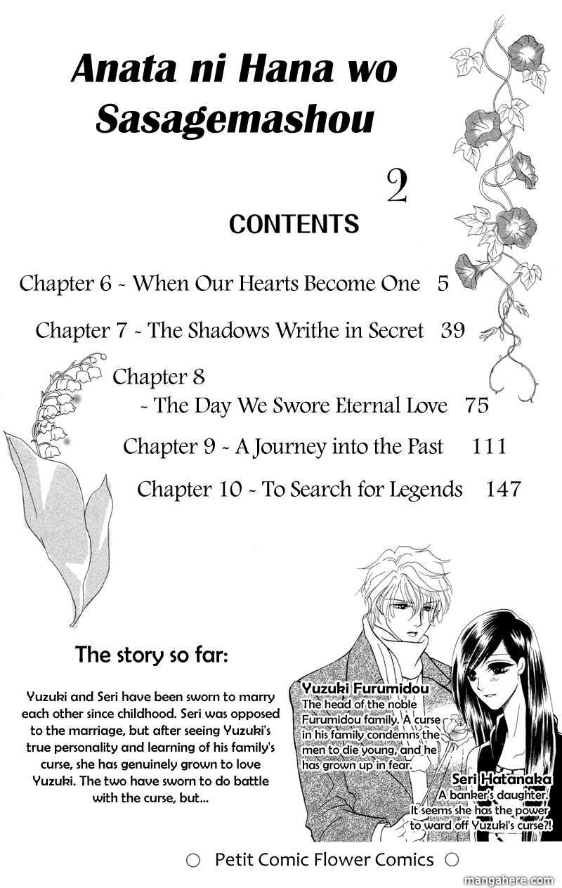 Anata ni Hana o Sasagemashou 6 Page 2