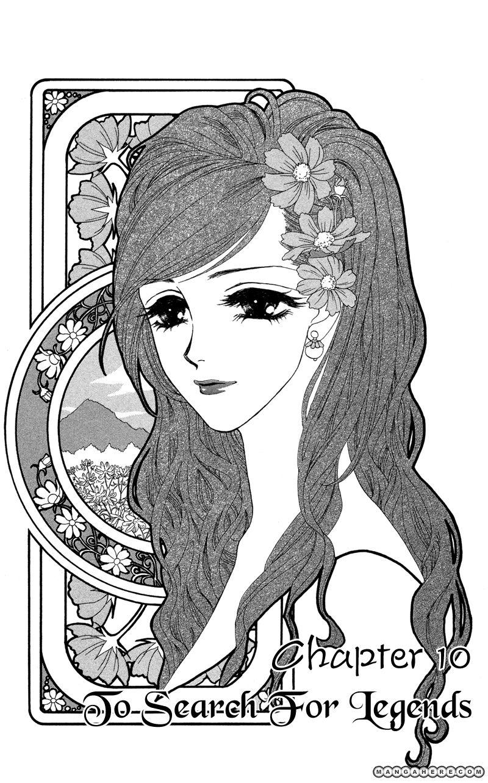 Anata ni Hana o Sasagemashou 10 Page 1