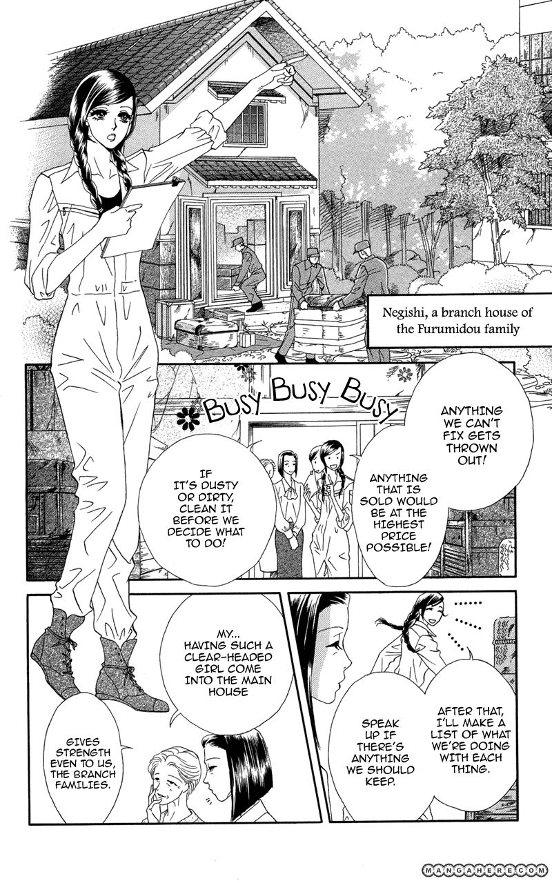 Anata ni Hana o Sasagemashou 10 Page 2