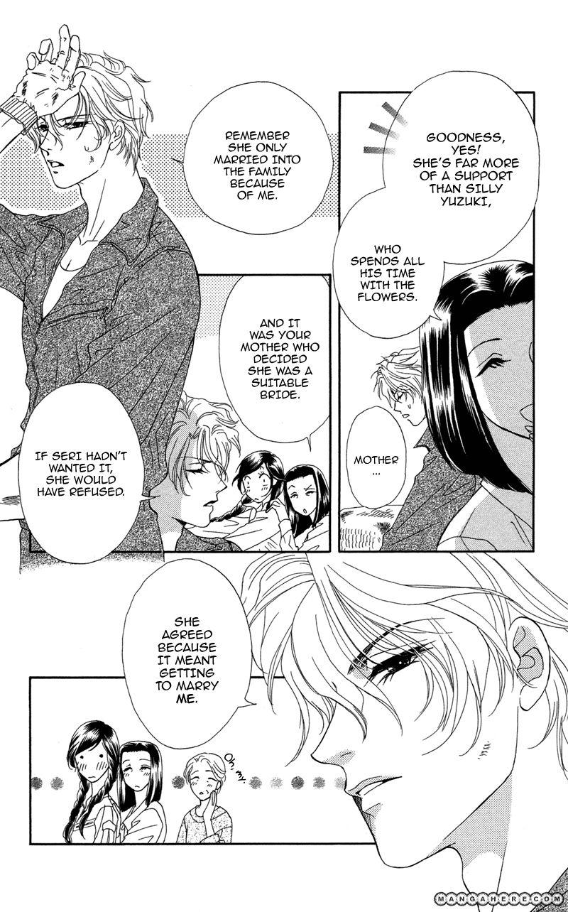 Anata ni Hana o Sasagemashou 10 Page 3
