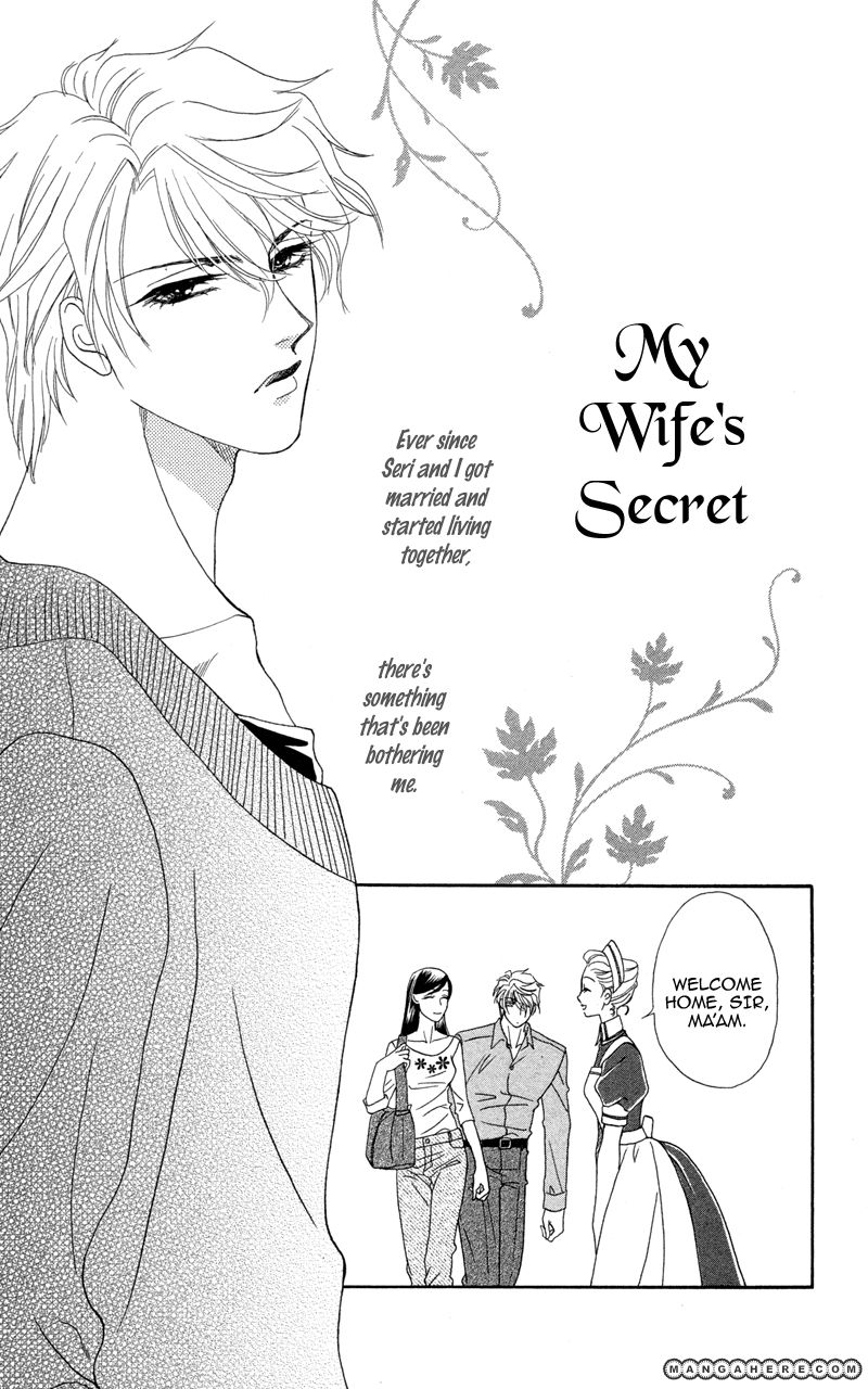 Anata ni Hana o Sasagemashou 10.5 Page 1