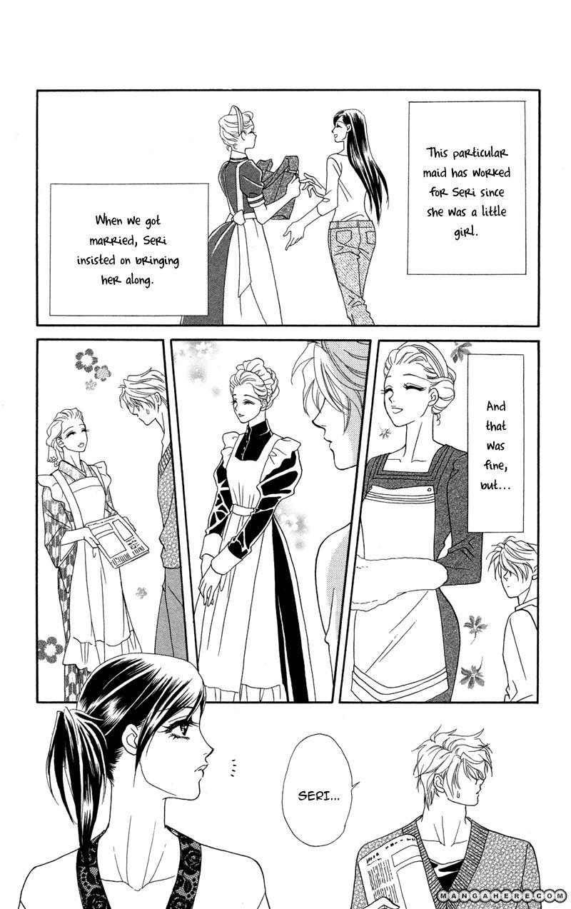 Anata ni Hana o Sasagemashou 10.5 Page 2