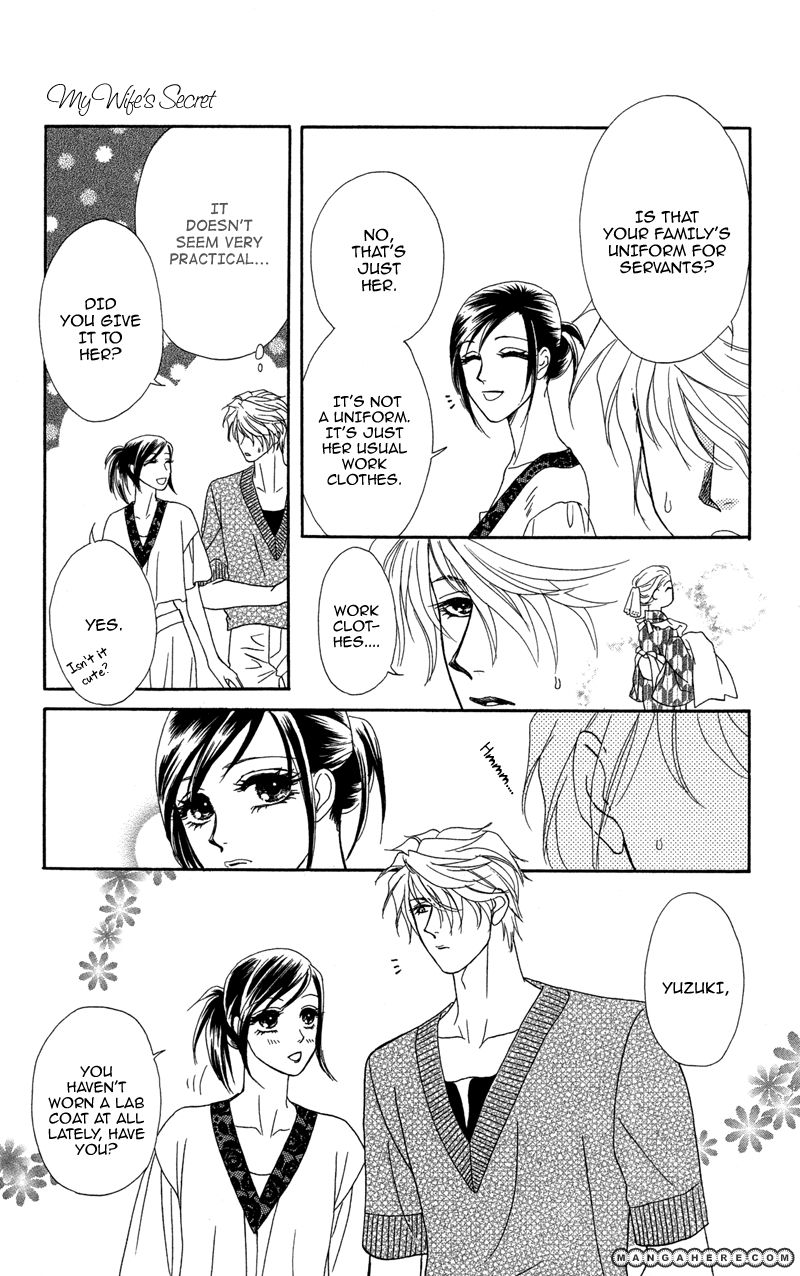 Anata ni Hana o Sasagemashou 10.5 Page 3