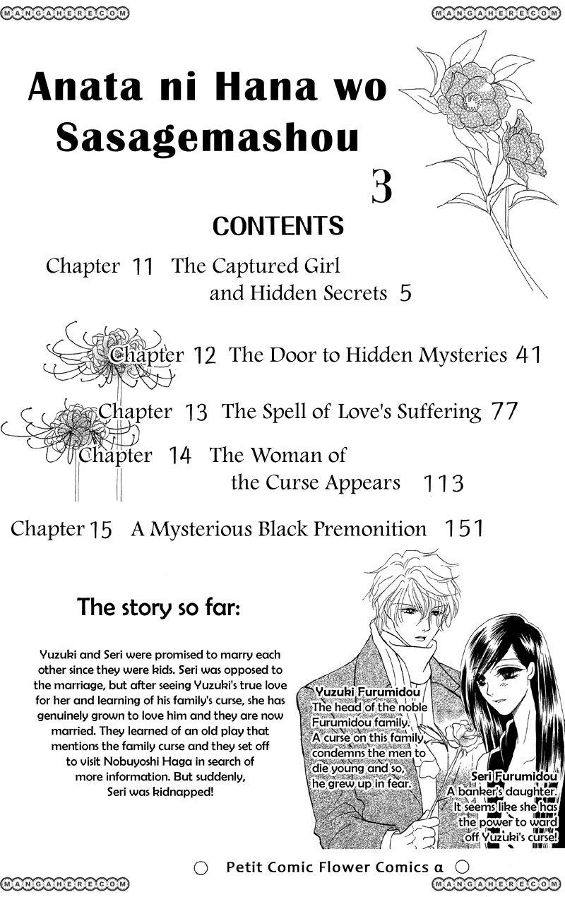Anata ni Hana o Sasagemashou 11 Page 2