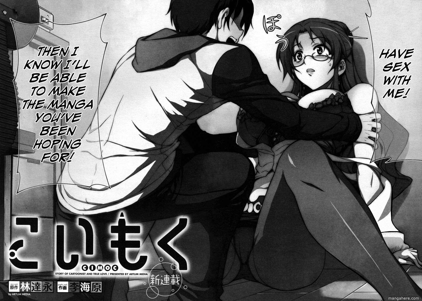 Koimoku 1 Page 3