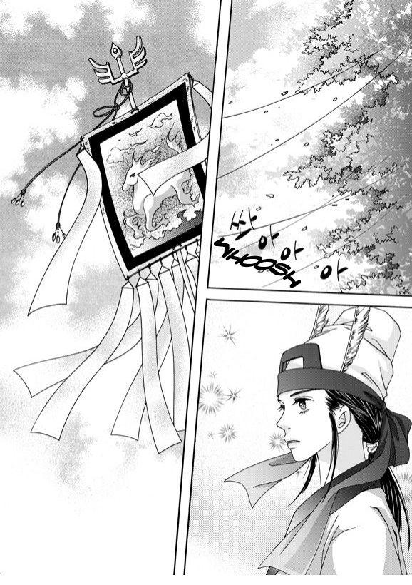 Cheon Gwan Nyeo 2 Page 2
