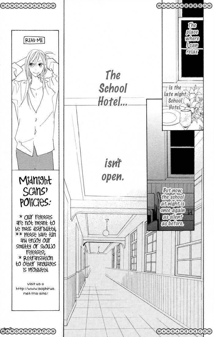 Gakkou Hotel 7 Page 4