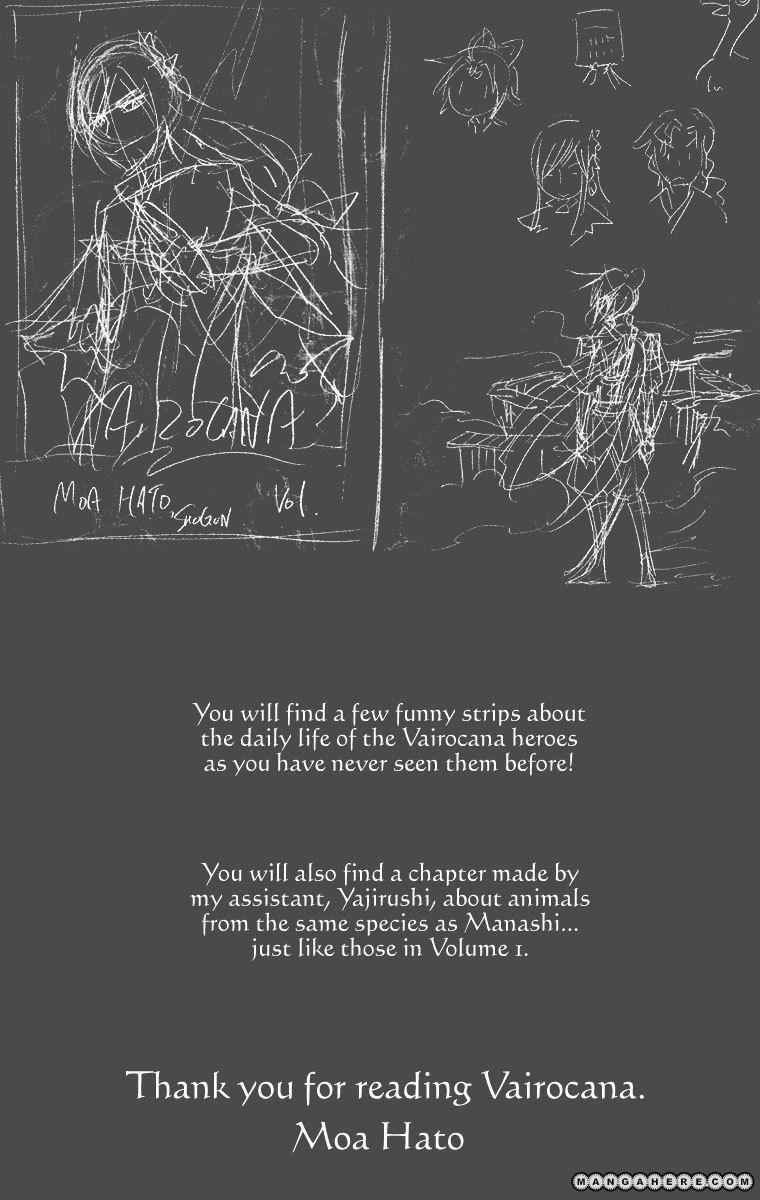 Vairocana 10.5 Page 2