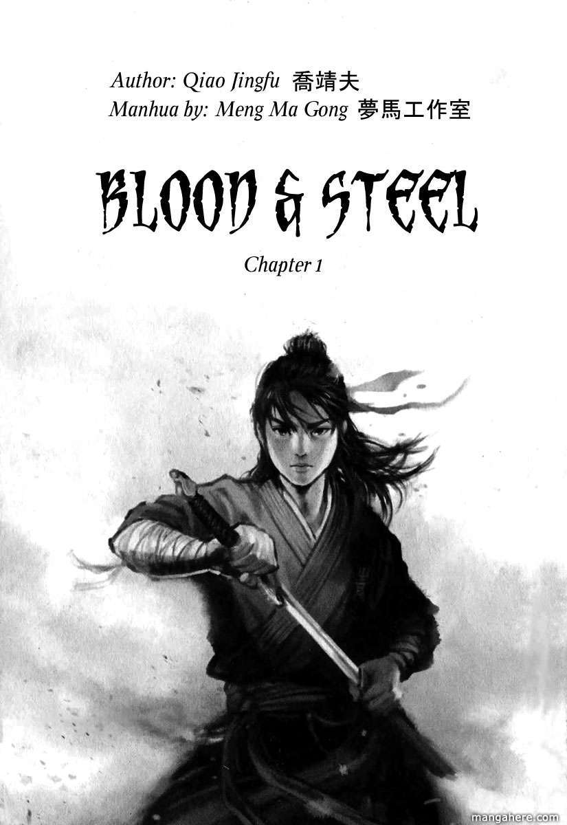 Blood and Steel 1 Page 4