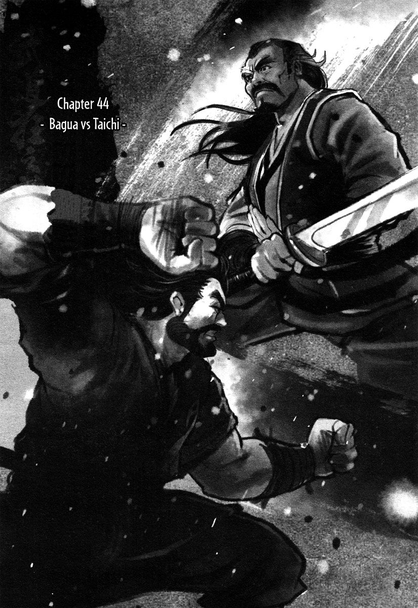 Blood and Steel 43 Page 2