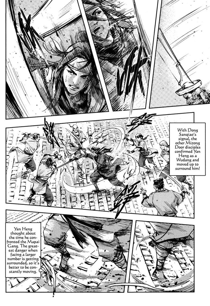 Blood and Steel 44 Page 2