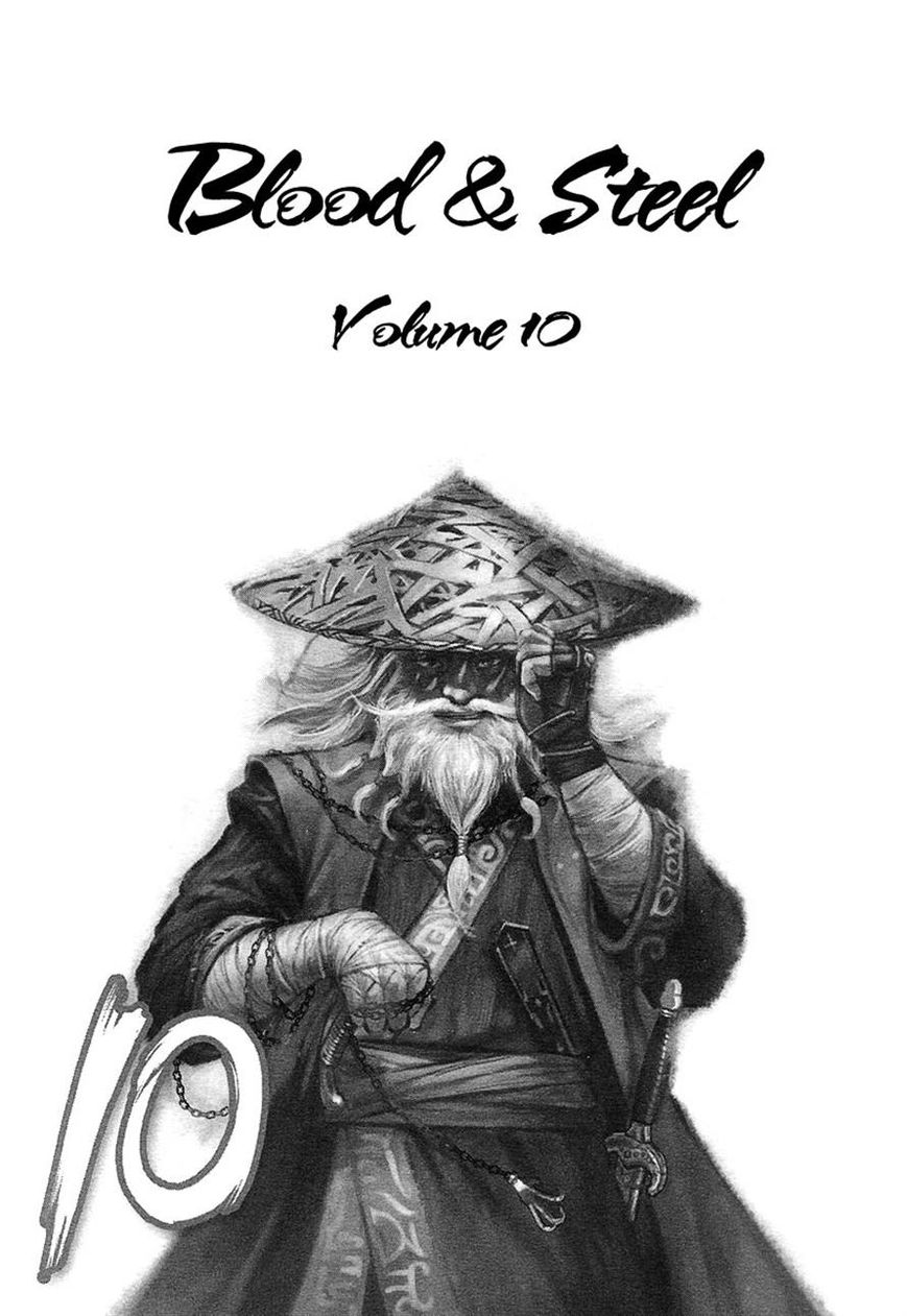 Blood and Steel 48 Page 1