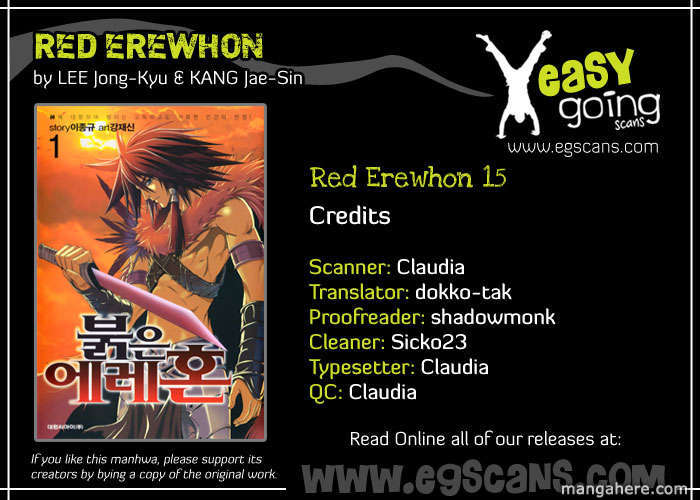 Red Erewhon 15 Page 1