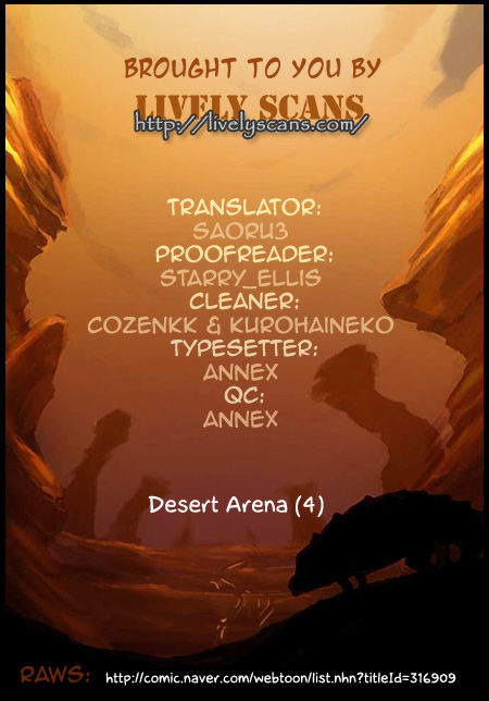 Fantasy World Survival 4 Page 1