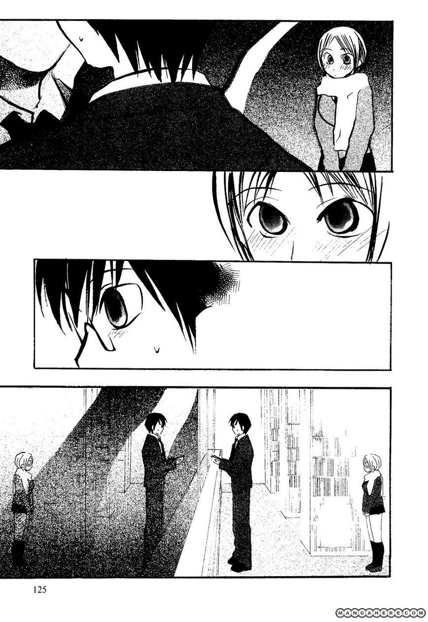 Suugaku Girl 13 Page 1
