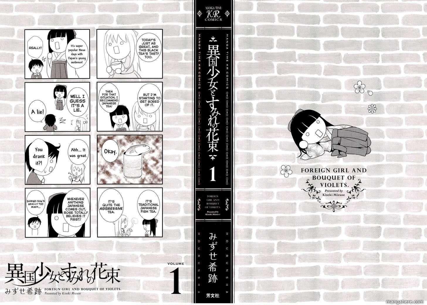 Ikoku Shoujo To Sumire No Hanataba 1 Page 2