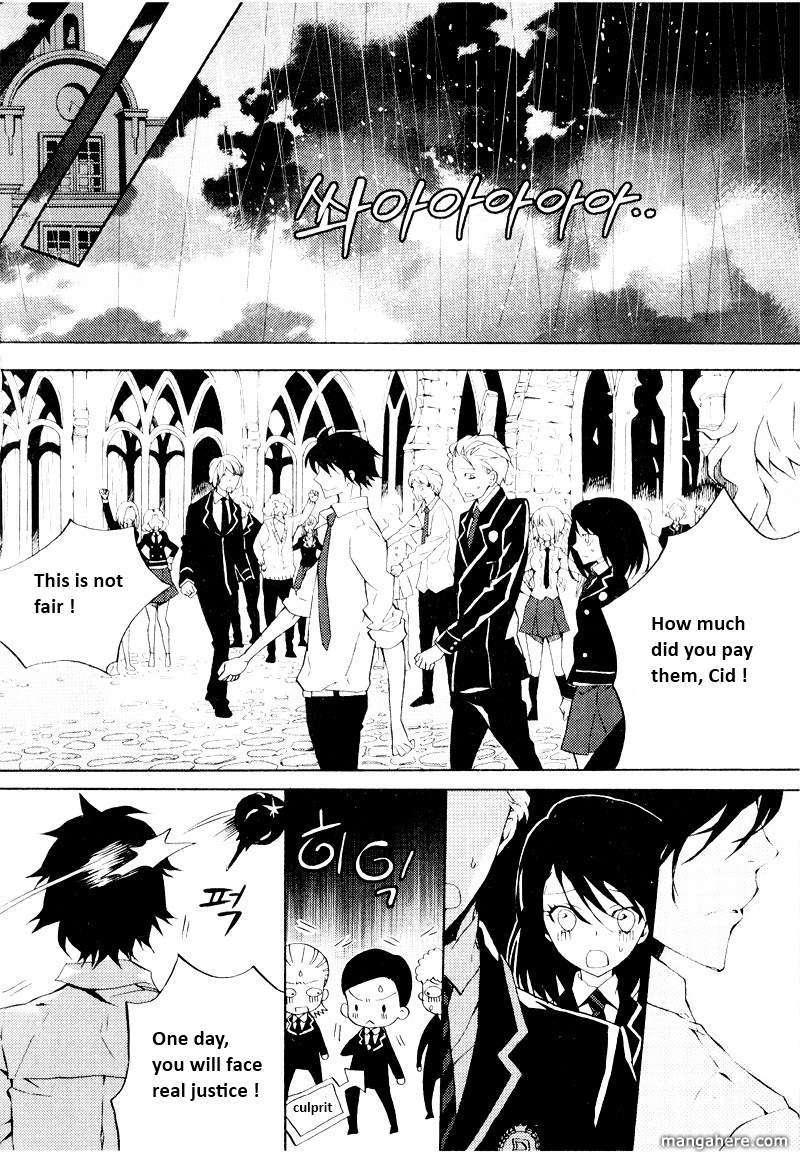 Siesta 22 Page 1