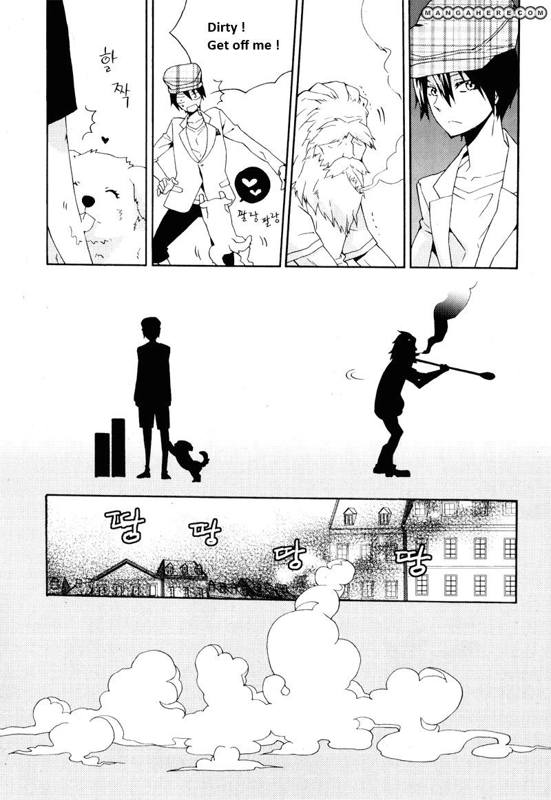 Siesta 45 Page 1