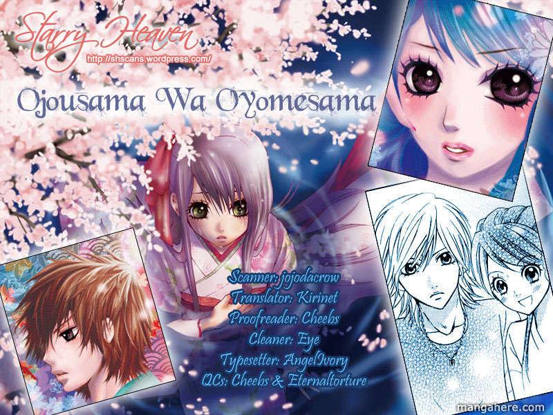 Ojousama Wa Oyomesama 2 Page 2