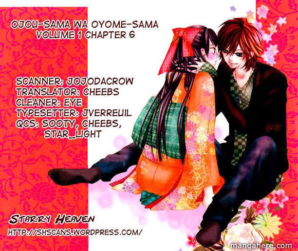 Ojousama Wa Oyomesama 6 Page 2