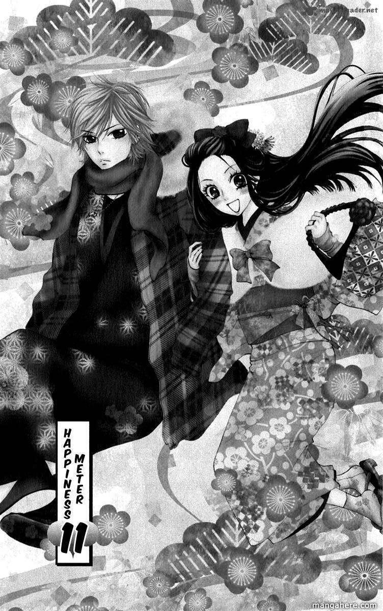 Ojousama Wa Oyomesama 11 Page 2