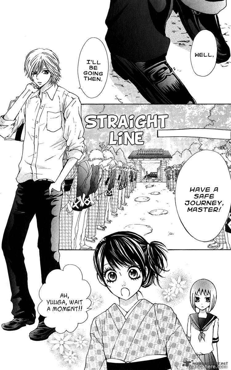 Ojousama Wa Oyomesama 11 Page 4