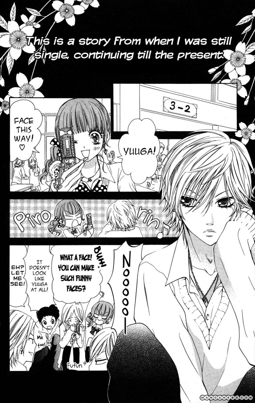 Ojousama Wa Oyomesama 19.5 Page 2