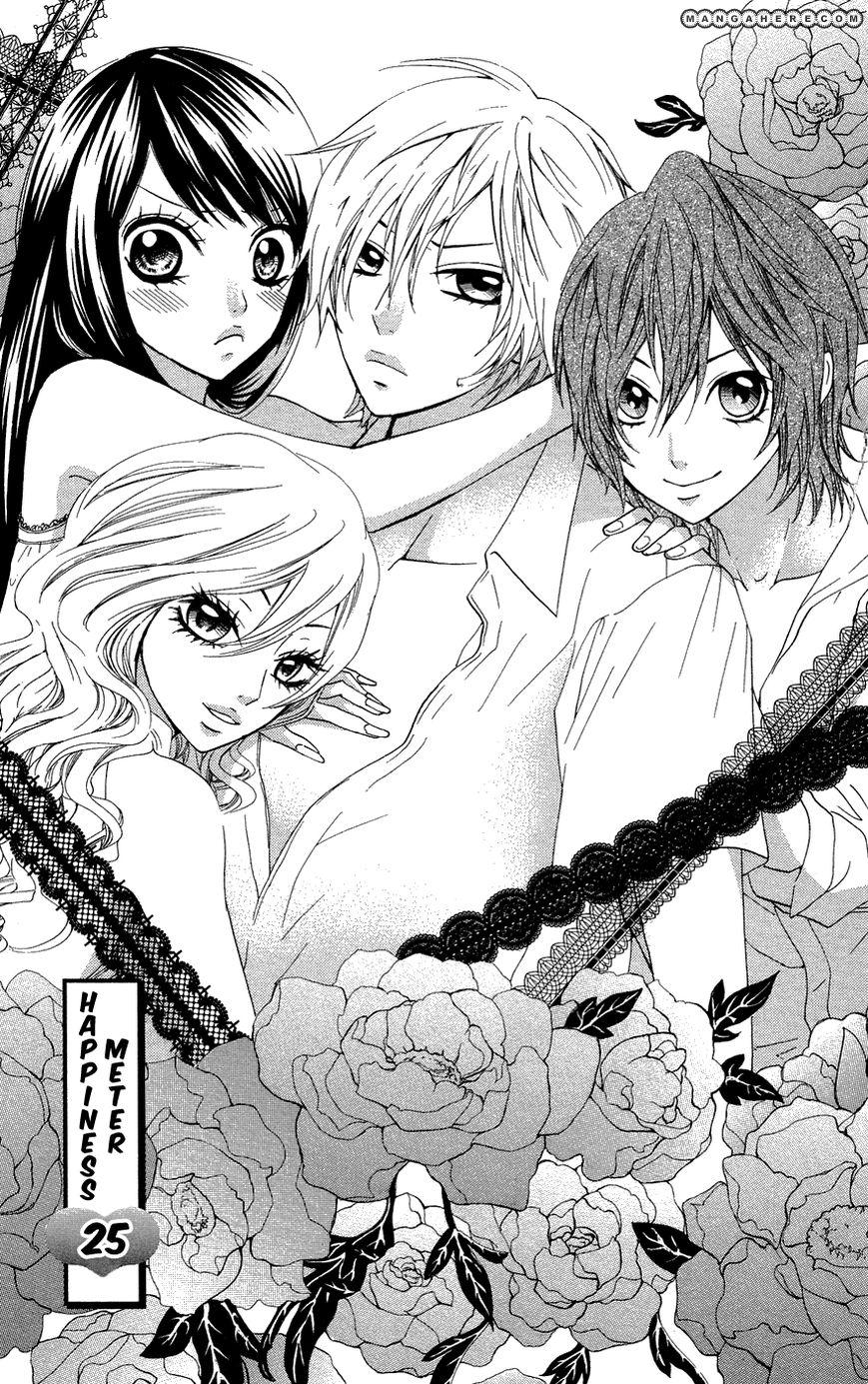 Ojousama Wa Oyomesama 25 Page 2