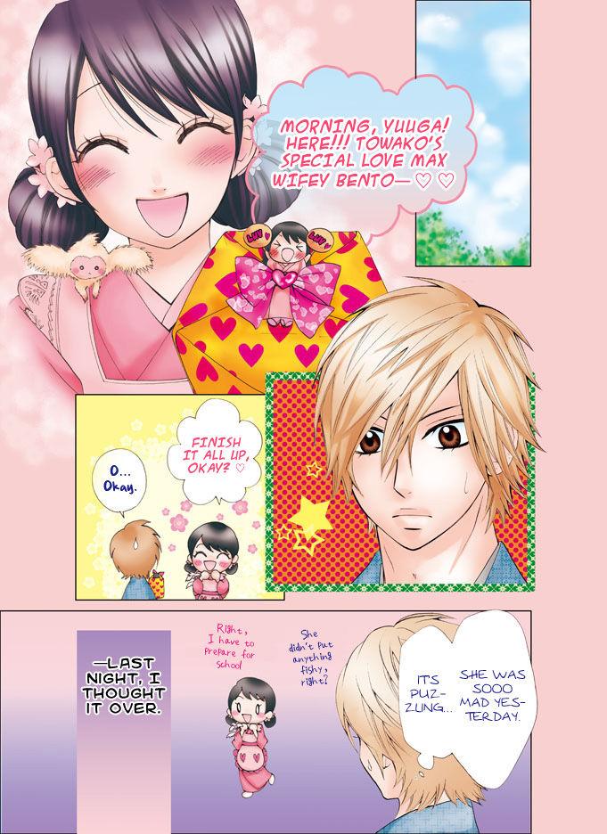 Ojousama Wa Oyomesama 26 Page 2
